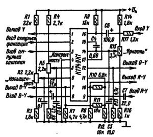 Типовая схема включения микросхемы К174УК1