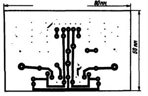 Печатная плата двухканального усилителя мощности