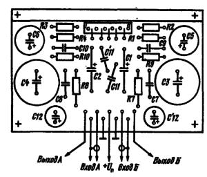Расположения на плате деталей двухканального усилителя мощности на микросхеме К174УН15