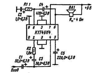 Типовая схема включения микросхема К174УН4. Регулировка резистора R2 в пределах 240 Ом...2,7 кОм изменяют чувствительность в