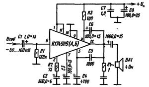 Типовая схема включения микросхемы К174УН9 (А, Б)