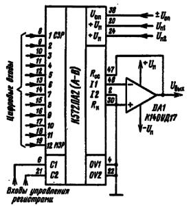 Й инципиальная схема включения микросхемы 72ПА2 (А — В) в режиме двухквадрантного перемножения