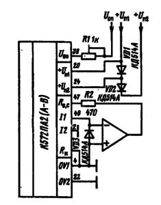 Схема защиты аналогового выхода, выводов питания микросхемы К572ПА2 (А — В). Диоды VD1, VD2 служат для защиты выводов питания микросхемы и могут отсутствовать при t/nl = t/n2, диод VD3 типа КД511А служит для защиты аналогового выхода