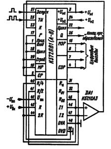 Типовая схема включения микросхемы К572ПВ1 (А — В) в режиме АЦП с компаратором напряжения