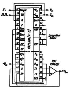 Типовая схема включения микросхемы К572ПВ1 (А-В) в режиме АЦП с операционным усилителем