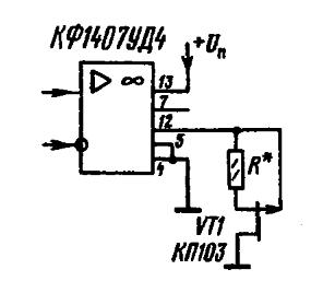 Схема включения источника тока управления при однополярном питании