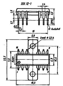 Корпус типа 201.12-1