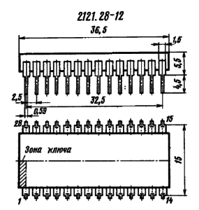 Корпус типа 2121.28-12