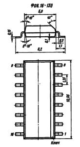 Корпус типа Ф08.16-130