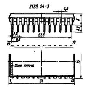 Корпус типа 2120.24-3
