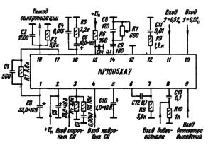 Типовая схема включения микросхемы КР1005ХА7
