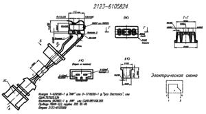 Габаритные и присоединительные размеры и электрическая схема