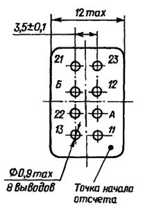 Маркировка выводов реле РЭС52 исполнения РС4.555.020
