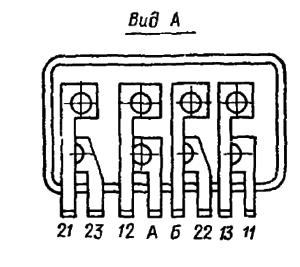 Маркировка выводов реле РЭС80-1