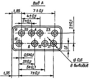 Маркировка выводов реле РЭС80