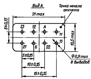 Маркировка выводов реле РЭС90 (без угольников)