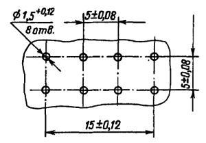 Разметка для крепления реле РЭС47