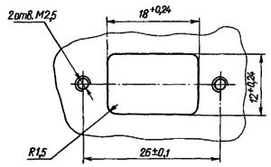Разметка для крепления реле исполнения РС4.555.020-01