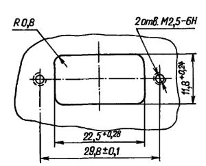 Разметка для крепления реле РЭС90 (с рамкой)