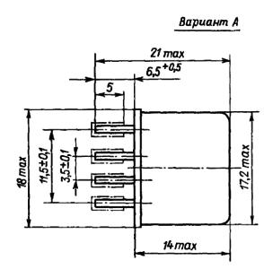 Конструктивные данные реле РЭС52 исполнения РС4.555.020
