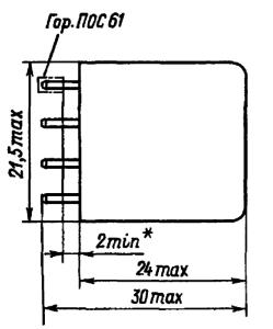 Конструктивные данные реле РЭС54 * Расстояние от места подпайки проводов к штырям до цоколя реле