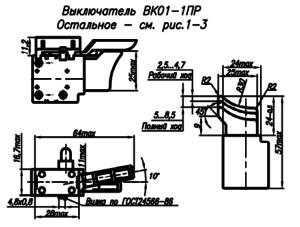 Выключатель ВК01-1ПР