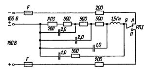 Электрическая схема на1рузки контактов реле РПЗ исполнения РС'4.520.600