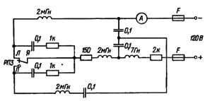 Электрическая схема нагрузки контактов реле РПЗ исполнения РС4.520.601