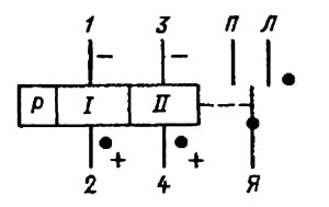 Принципиальная электрическая схема двухобмоточного реле РПС18/5