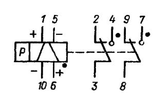 Принципиальная электрическая схема реле РПС32