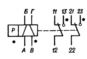 Принципиальная электрическая схема реле РПС45