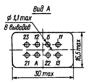 Маркировка выводов реле РЭК24 исполнений ЯЛ4.550.023, ЯЛ4.550.023-02