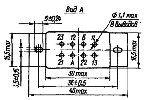 Маркировка выводов реле РЭК24 исполнений ЯЛ4.550.023-01, ЯЛ4.550.023-03