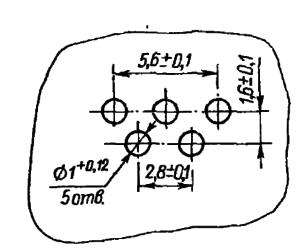 Разметка для крепления реле РЭК23