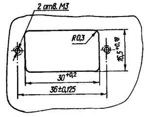 Разметка для крепления реле РЭК24 исполнений ЯЛ4.550.023-01, ЯЛ4.550.023-03