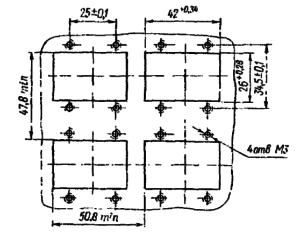 Разметка для крепления реле РПС28