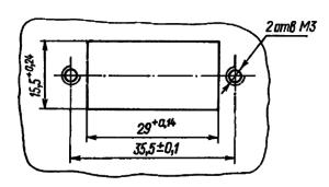 Разметка для крепления реле РПС46