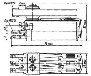 Конструктивные данные реле РКМ1 с возвратной пружиной