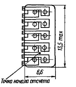 Конструктивные данные реле РПС45-1 с планарными выводами