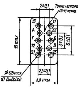 Маркировка выводов реле РПС46