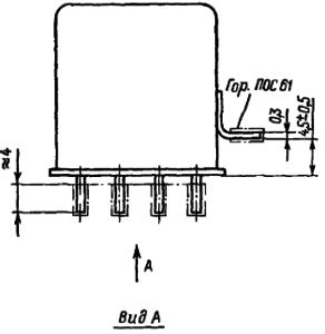 Конструктивные данные реле РЭА12. Исполнение ЯЛ4.552.001-04