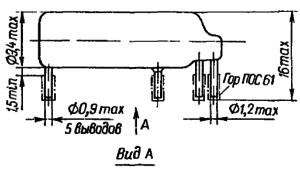 Конструктивные данные реле РЭС55А. Вариант 1
