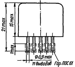 Конструктивные данные реле РГК14