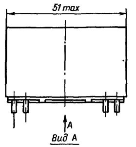 Конструктивные данные реле РПС53, РПС54