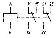 Принципиальная электрическая схема реле РЭА12. Исполнение ЯЛ4.552.001-04