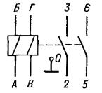 Принципиальная электрическая схема реле РЭС43