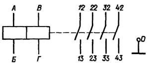 Принципиальная электрическая схема реле РЭС83 с четырьмя контактами