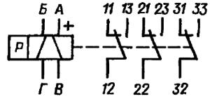 Принципиальная электрическая схема РПА14. Исполнение РФ4. 520.000, исполнение РФ4. 520.000-02