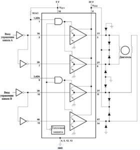 Рис. 6. Драйвер для двухфазного двигателя (L293)
