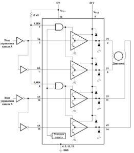 Рис. 8. Драйвер управления двухфазным двигателем (L293D)